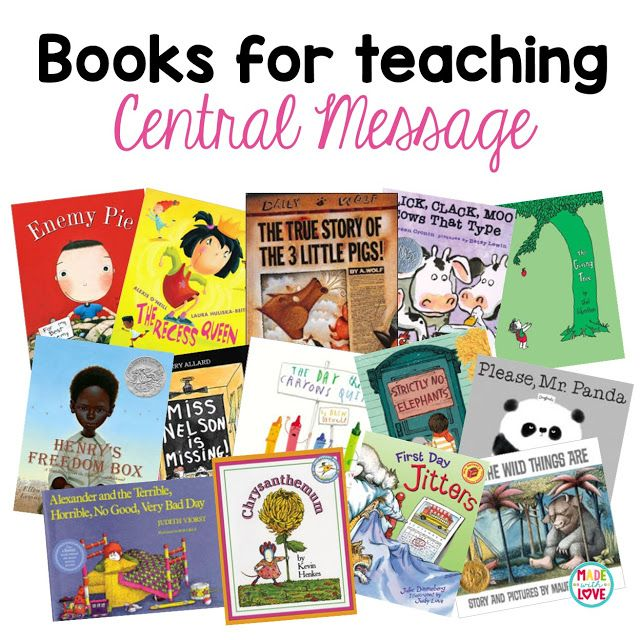 Made With Love Central Message First Grade Reading Teaching Themes