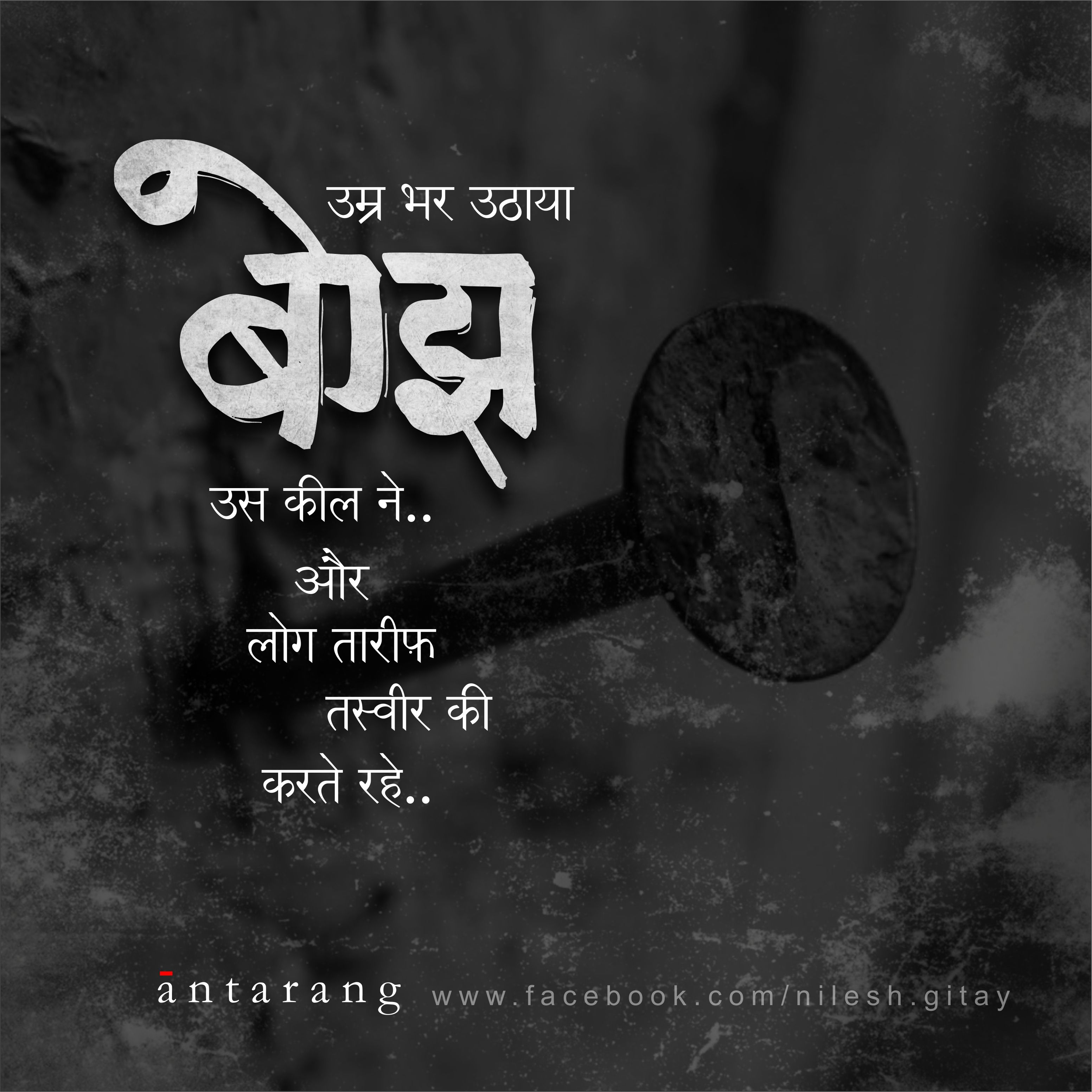 Life Quotes Spiritual Thoughts Pinterest Hindi Quotes Life