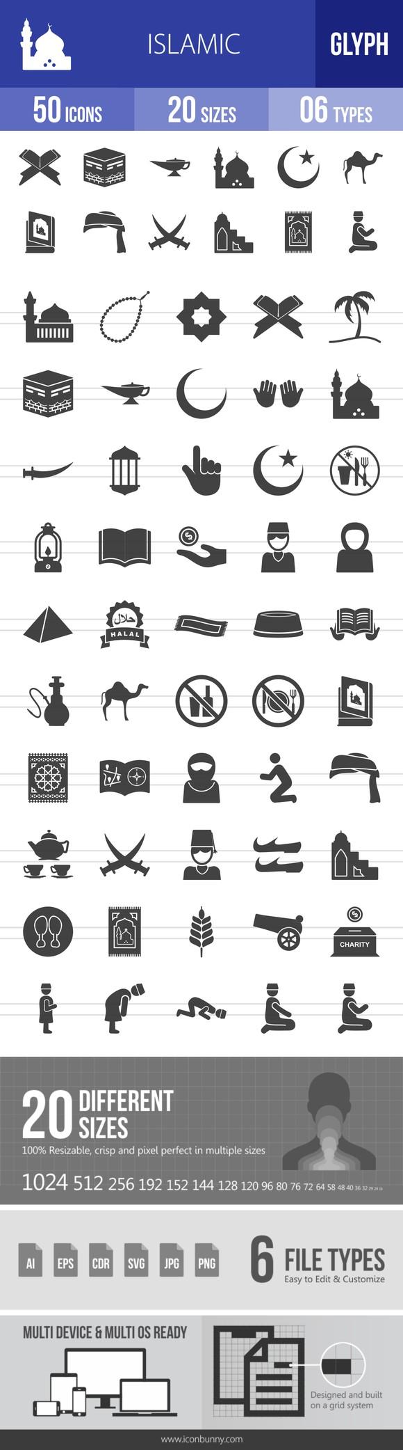 1120 Flat Shadowed Icons. Islamic Icons. $39.00   Islamic Icons ...