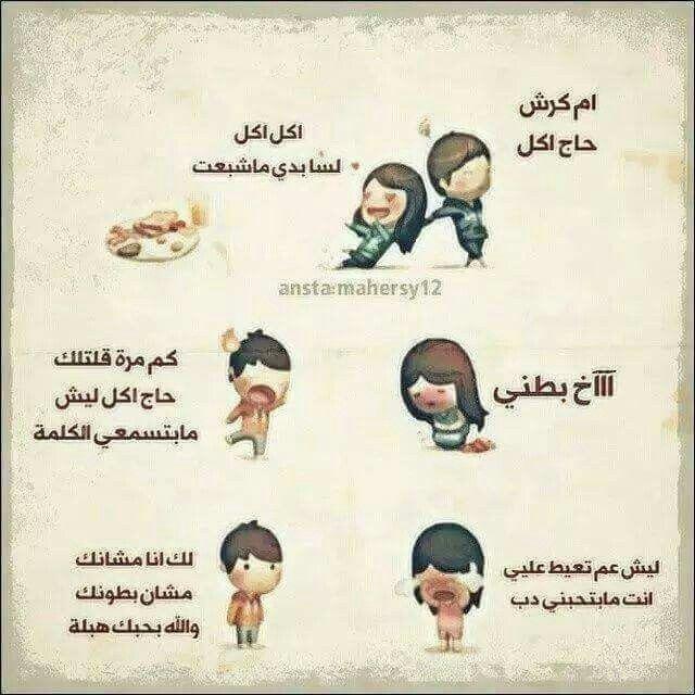 وهيدي صفر Quotes For Book Lovers Cool Words Arabic Love Quotes
