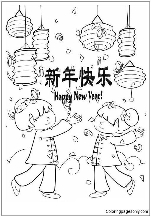 Happy New Year 2018 Kids 1 Coloring Page http://coloringpagesonly ...