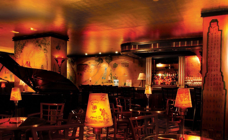 Bemelmans bar the carlyle hotel 35 east 76th street