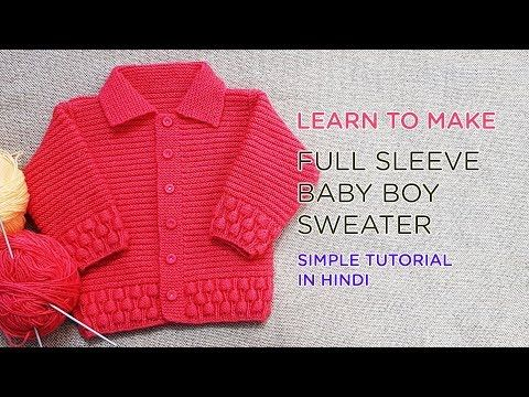4ed5d3c20 Easy to knit Baby Boy Cardigan  Sweater -  HowToKnit - YouTube ...