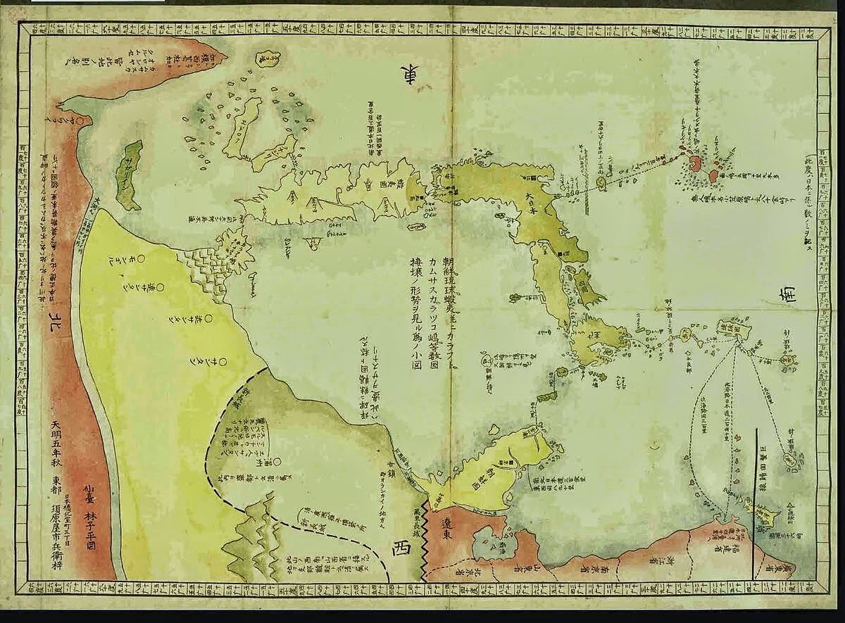 1783 1785 japanese three country map meaning japan and its 3