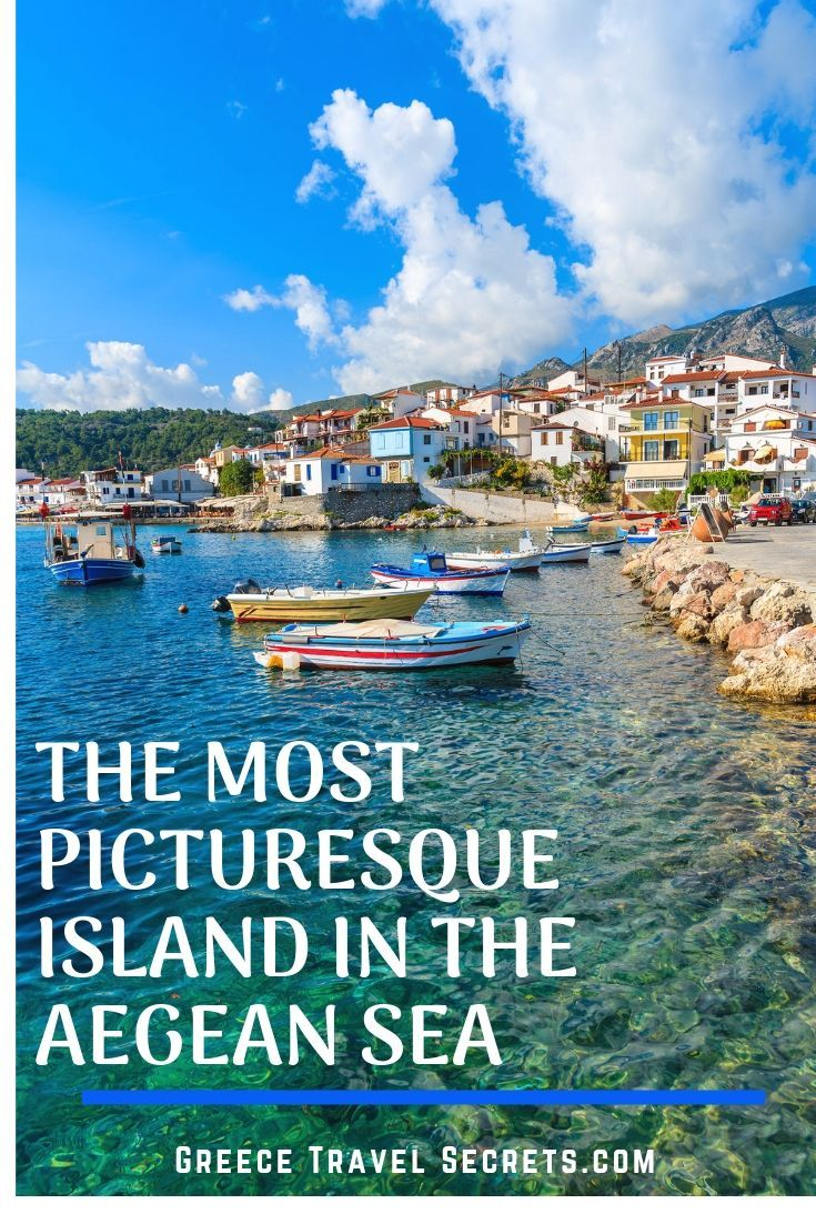 The most picturesque island on the Aegean Sea #aegeansea