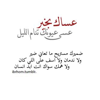 عبدالمجيد عبدالله Quotes Arabic Quotes Sayings