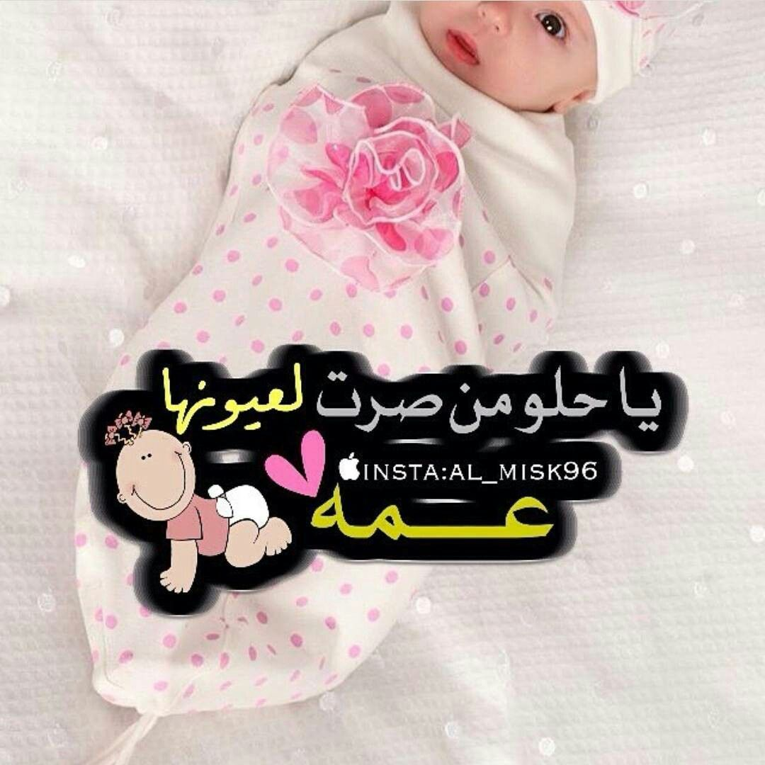 Pin By همس المحبه On رمزيات مواليد Baby Boy Cards New Baby Products Baby Themes