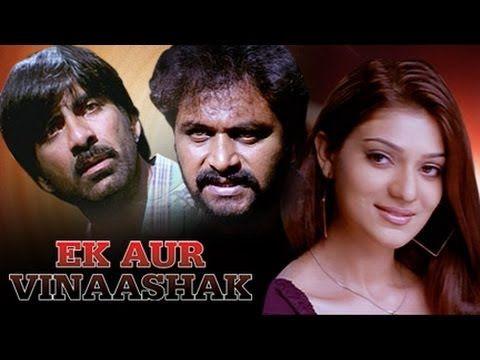 deadpool 2 full movie download in hindi 720p extramovies