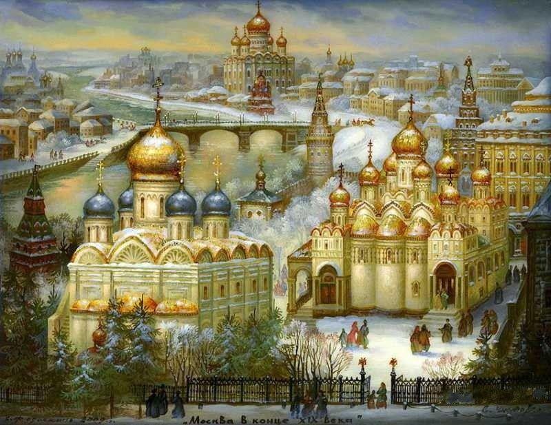 Открыток дню, открытки художественные в москве