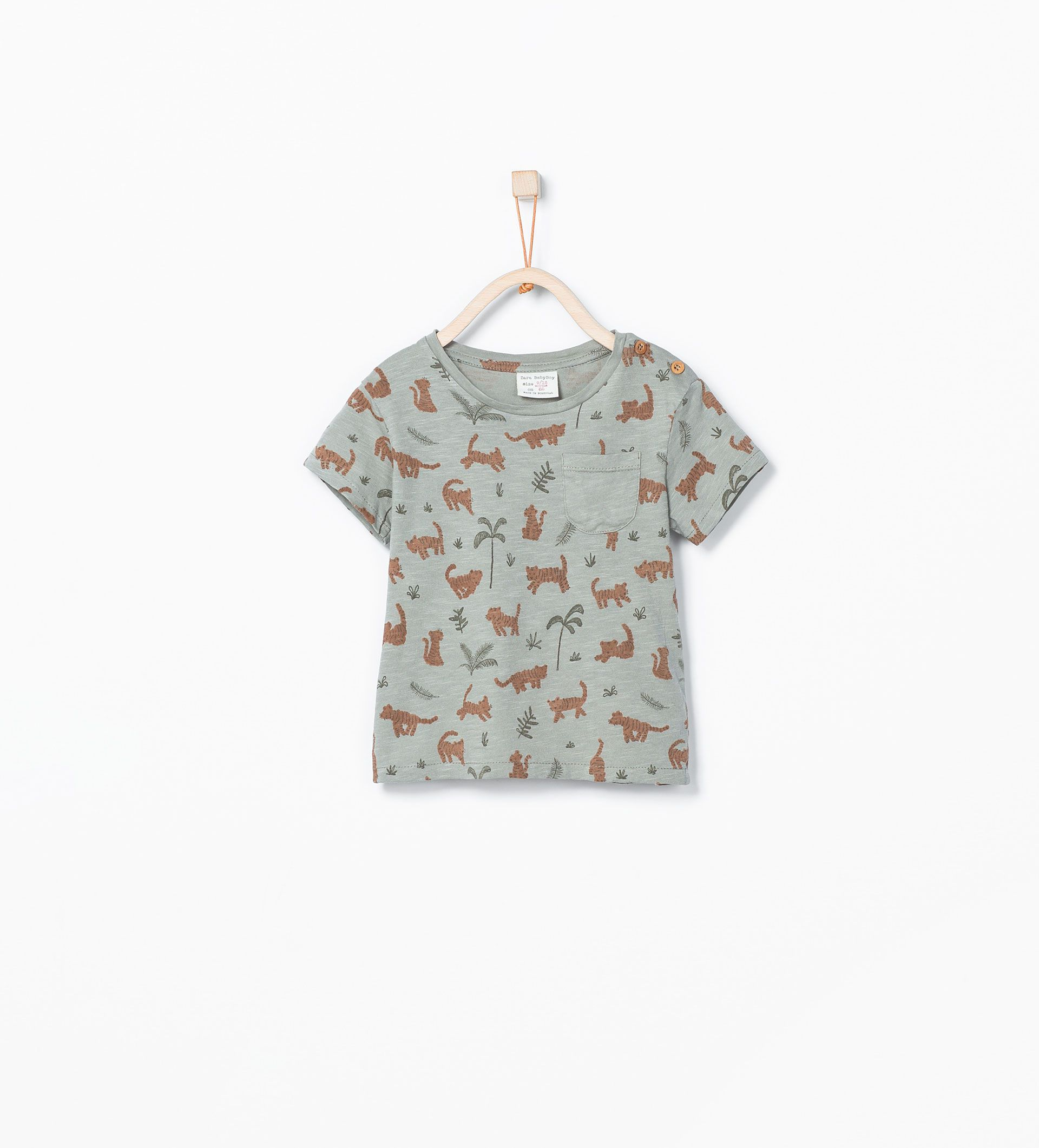 ZARA - KIDS - Animal print t-shirt