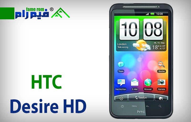 Htc Desire Hd A9191 Manual Pdf