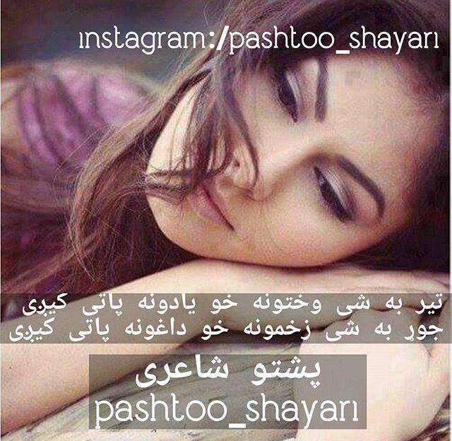 Bewafa Pashto Sharona: Pashto Quotes, Pashto