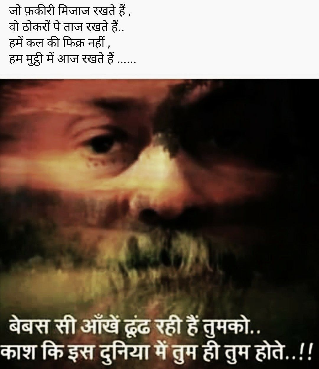 Pin By Silent Soul On Shabd Hindi Quotes Osho Love Quotes