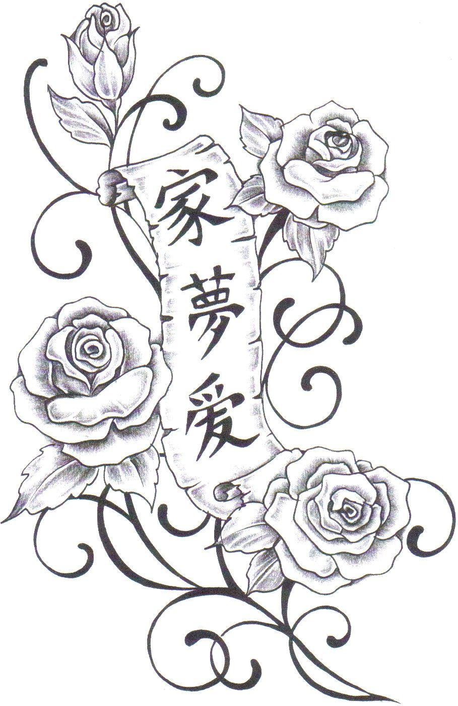 Tattoo Bilder Vorlagen Kostenlos Tattoo Arts Blumenranken Tattoo Rosenzeichnungen Blumenzeichnung