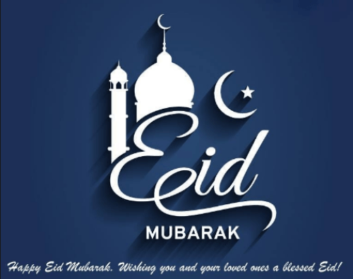 Must see Allah Eid Al-Fitr Greeting - bfa5ea4275126dbcd25cdac2b3833a7c  Best Photo Reference_467963 .png