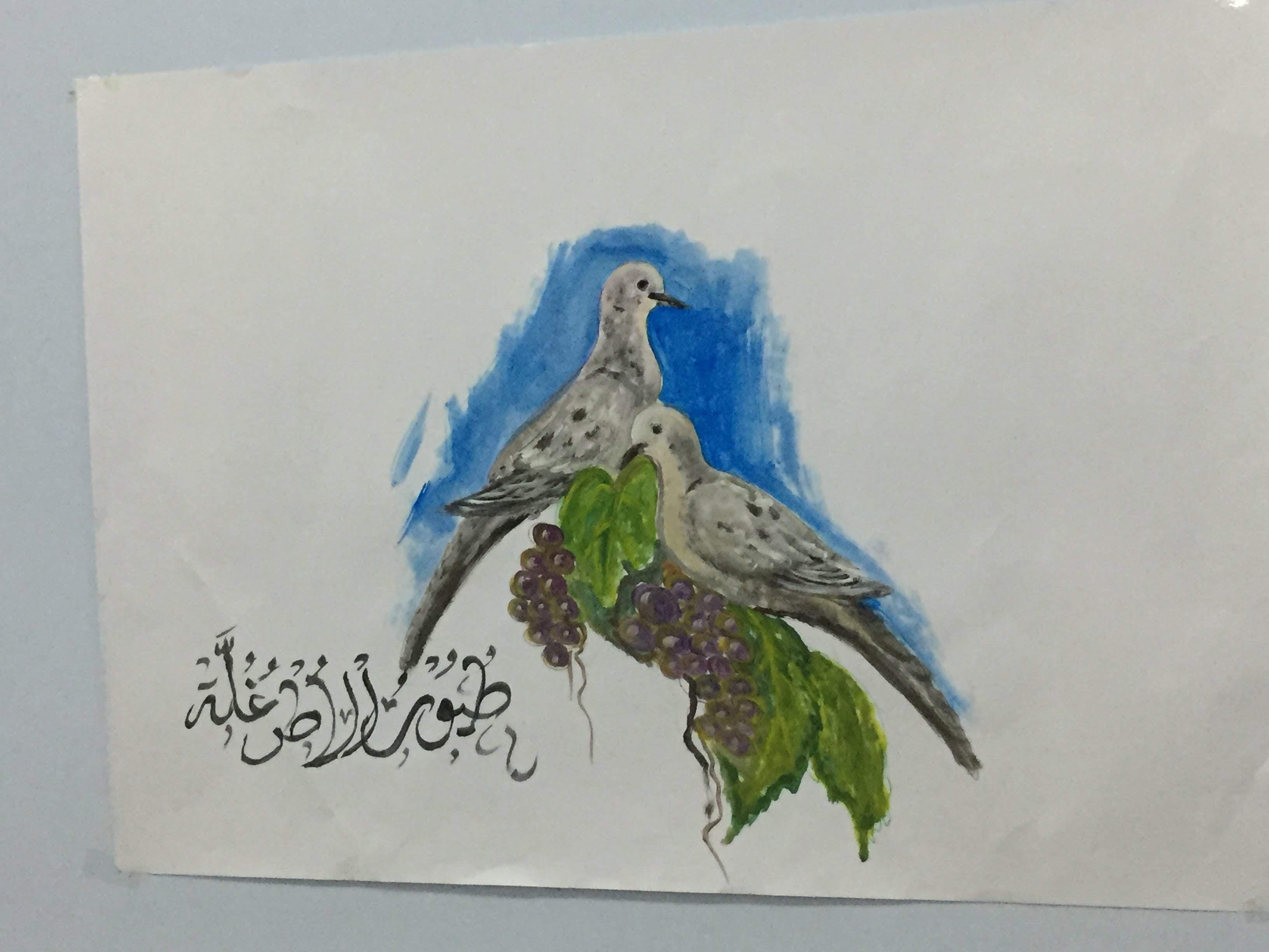 Lukisan Burung Merpati Putih Di Sertai Dengan Kaligrafi Arab