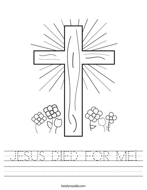 Jesus Died For Me Worksheet Twisty Noodle Cross Coloring Page