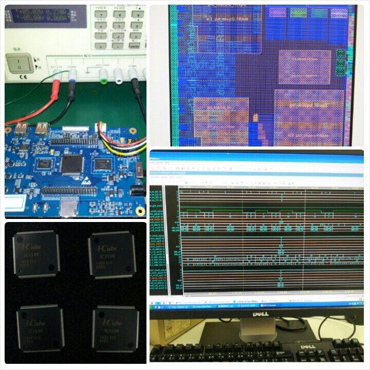 An Experienced Asic Application Specific Integrated Circuit Designer Circuit Design Album