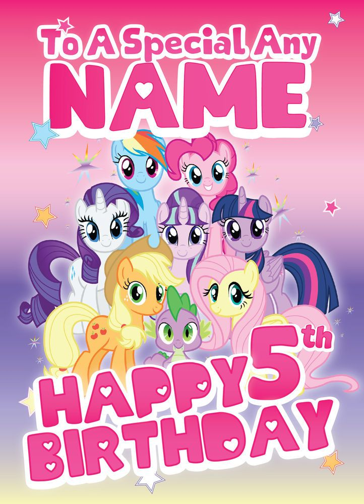 My Little Pony Personalised Birthday Card Free 1st Class Delivery
