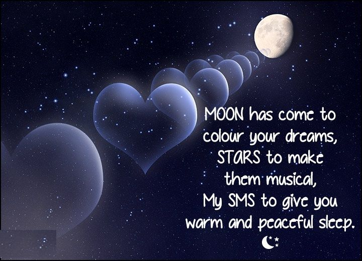 Good Night Sms With Love Wallpaper : Good Night love images : Gud nite love wishes and messages ...