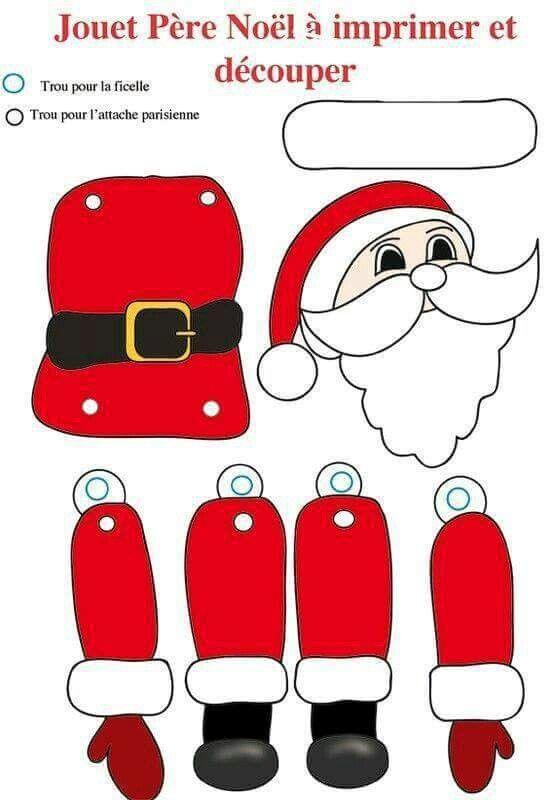 à Imprimer Et à Découper Brico Noël Christmas Printables