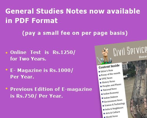 Indian Civil Services Syllabus Pdf