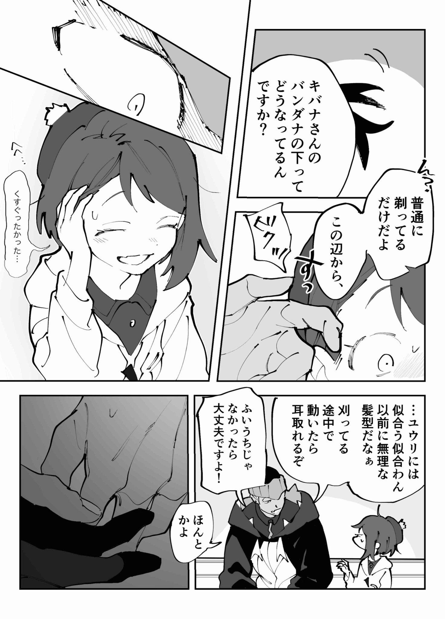 剣 ふい うち 盾 ポケモン