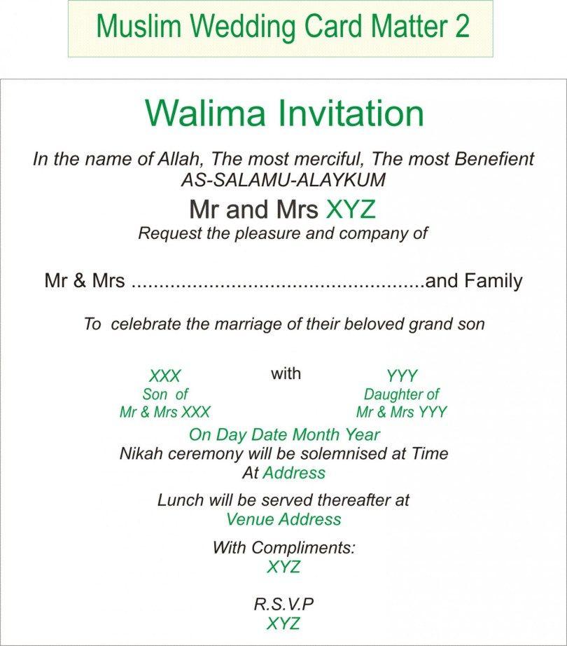 Wedding Invitation Quotes Wedding Invitation Format Wedding Invitation Cards