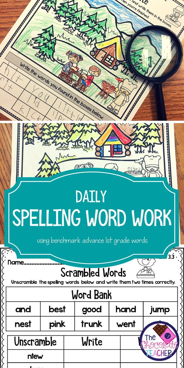 Spelling Word Work for use with Benchmark Advance Units 1-5 First ...