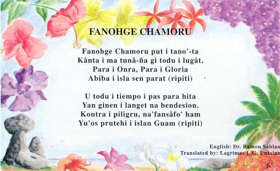 Guam Hymn Guam Prayer For Family Hymn