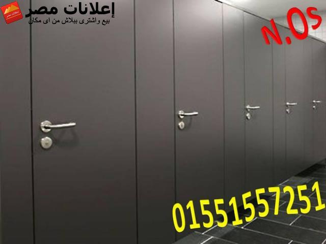 Pin By Nour Compact Hpl On ديكورات كومباكت Locker Storage Storage Lockers