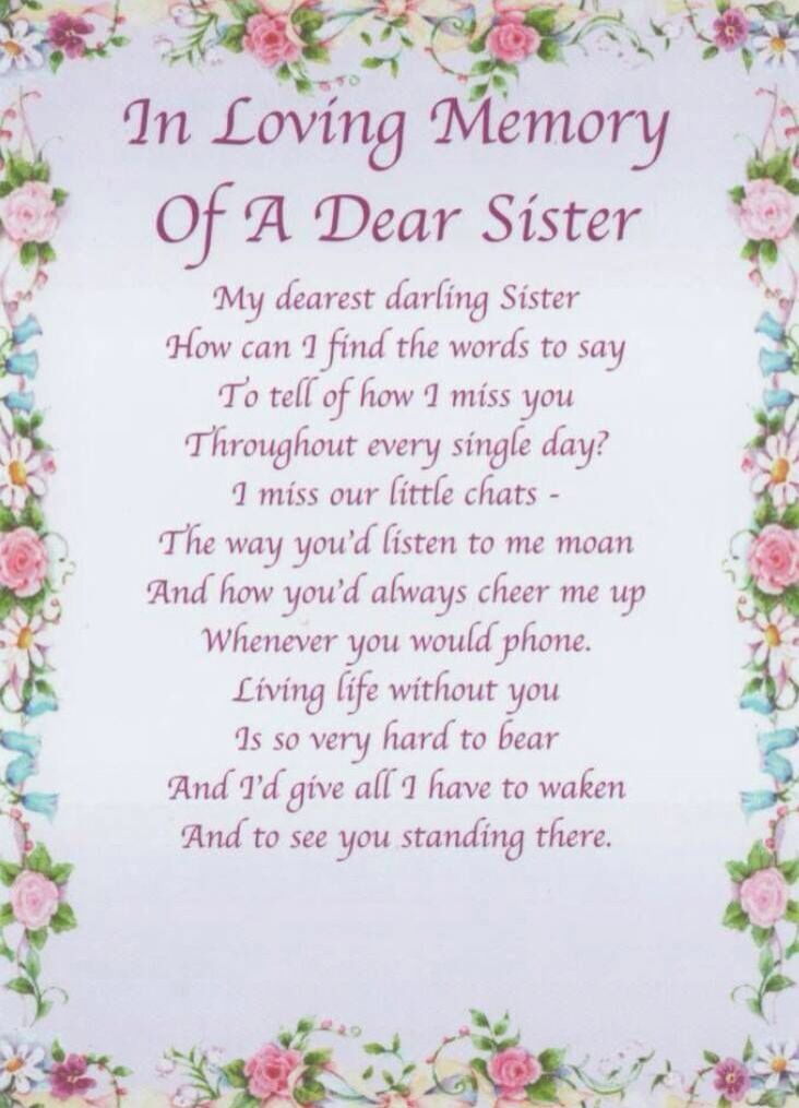 Pin By Andrea Fisher On Thoughts And Sayings I Miss My Sister