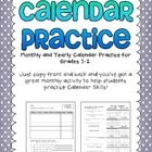 FREEBIE! This is a very useful practice page for first and second grade students who are still trying to understand the basics of the monthly and yearly cal...