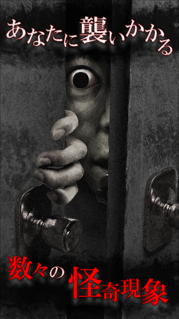 13 Most Frightening Japanese Horror Games Japanese Horror Jhorror Khorror Japanese Horror Horror Game Horror