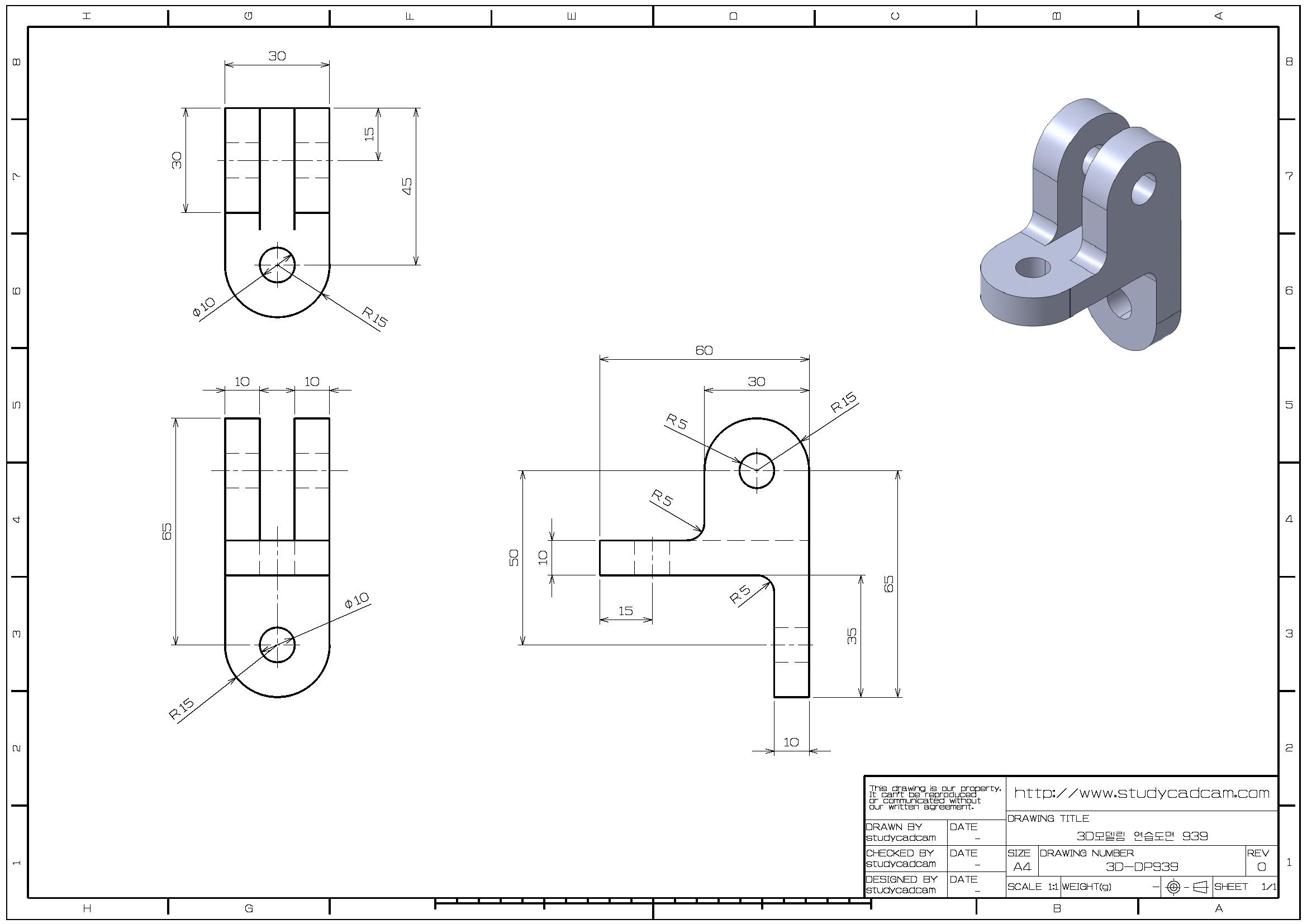 학습자료 3d 연습도면 3d모델링 연습도면 939 Level1 네이버 블로그 En 2020 Ejercicios De Dibujo Dibujo Tecnico Ejercicios Tecnicas De Dibujo