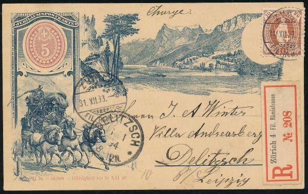 """1893  Jubiläums-PK """" eingeschrieben"""", Zürich - Leibzig ."""