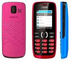 Nokia 110 rm-827 recently released its latest flash file firmware