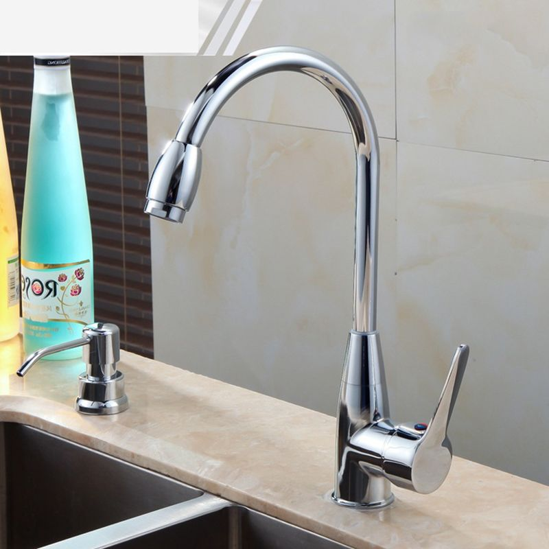 Contemporary Superior In Quality Basin Faucet Contemporary Chrome