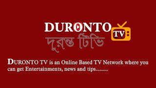 Portail des Frequences des chaines: DURONTO TV (Bangladesh