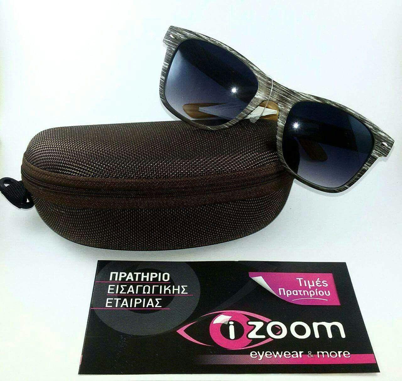 Γυαλιά Ηλίου 15,00€  Ακρωτηρίου 45 Πάτρα.  https://www.facebook.com/Izoom.eyewear.and.more/