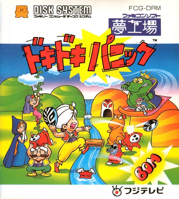 Best Japanese Videogame Box Art Google Search Retro Gaming Art Super Mario Bros Doki Doki Panic