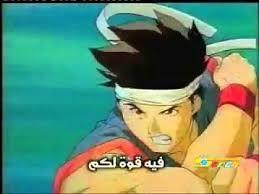 نتيجة بحث الصور عن مسلسلات كرتون سبيس تون Old Anime Anime Childhood