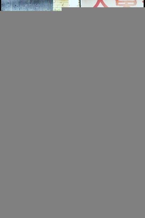 """又是一個全身古著的look  前幾天在誠品 看了Yohji Yamamoto (山本耀司)的書 他是我最愛的服裝設計師之一 他是使用黑色的高手 反對女人應該以世俗男人的眼光裝扮 他內斂 優雅 細膩  同樣的他有著不羈的毀滅性格  在他的書中有句話我非常的深刻 """"想現代化,就得扯掉所有東西的靈魂"""" 某程度來說我非常反對現代化 我喜歡老東西 有著歷史生命力  其實時尚並不一定是全身名牌 全身高級乾淨 看看國外時裝周的街拍 也很多以古著mix大品牌  拋開資本主義吧各位 開始愛上老東西!"""