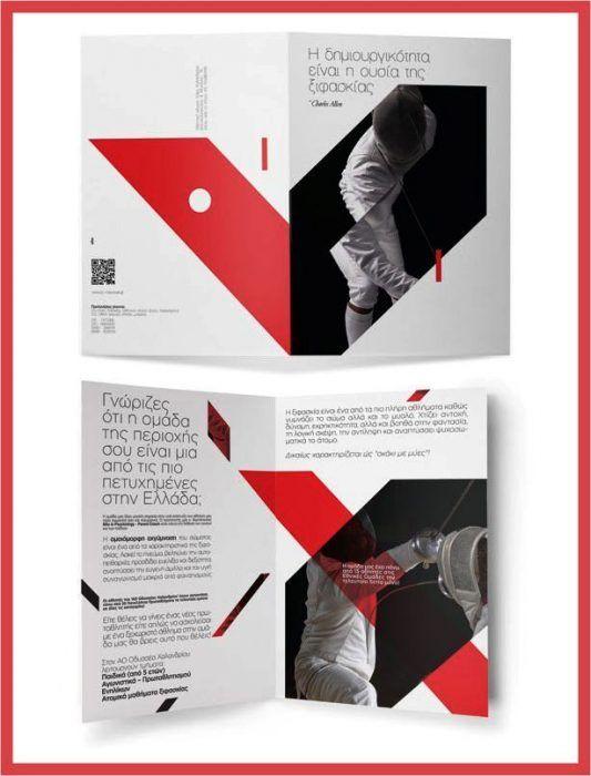 pamflet designs