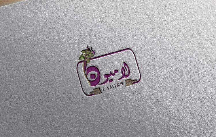تصميم شعار للمخبوزات ب اسم لاميون معناه نوع من انواع الورد Enamel Pins Pin