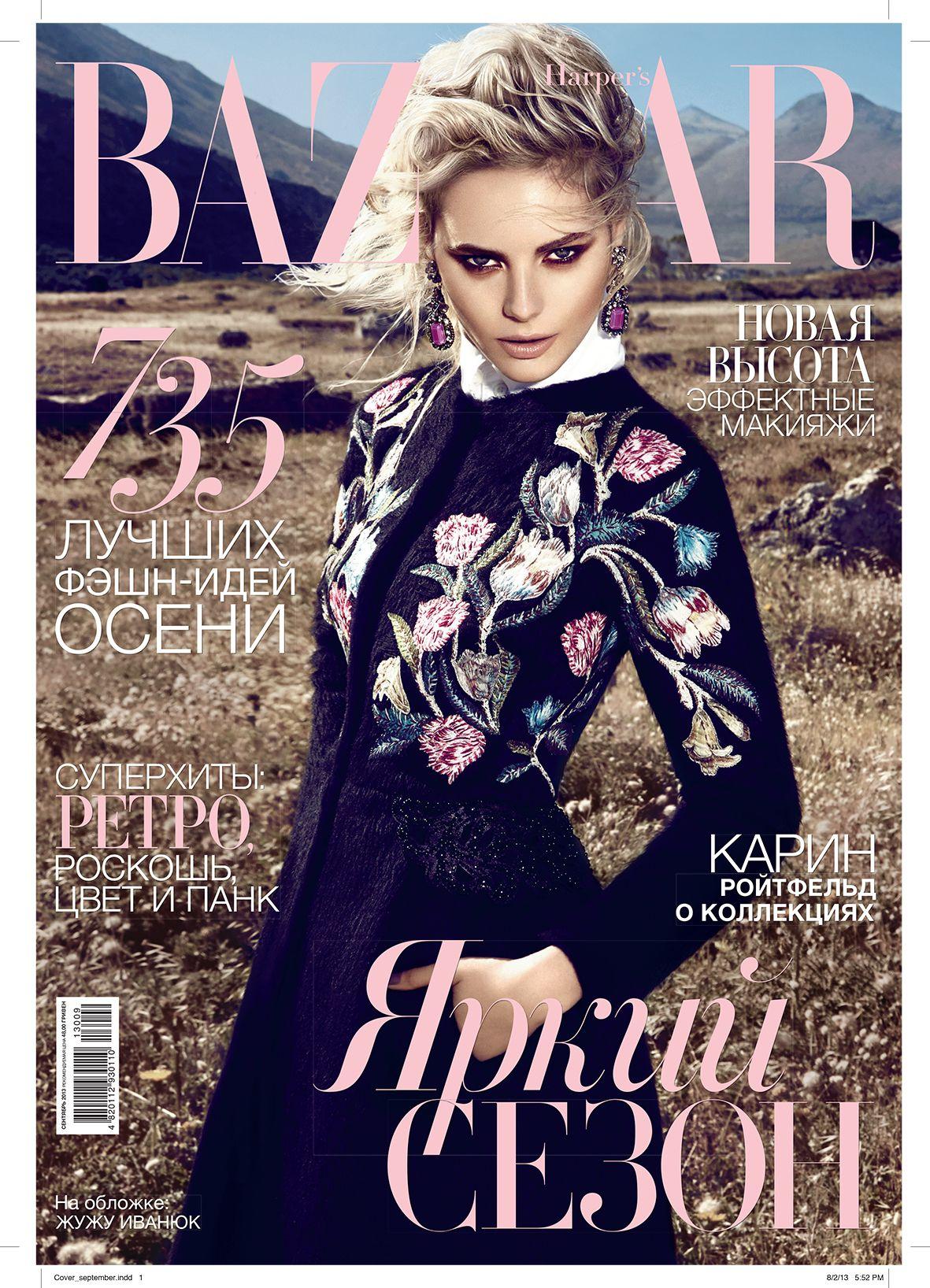Harper's Bazaar, Ukraine, September 2013
