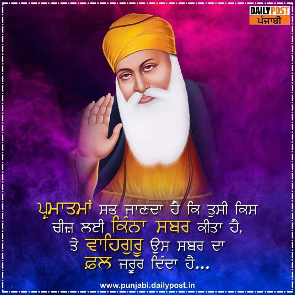 Baba Nanak Quotes Gurbani Quotes Good Thoughts Quotes Devotional Quotes