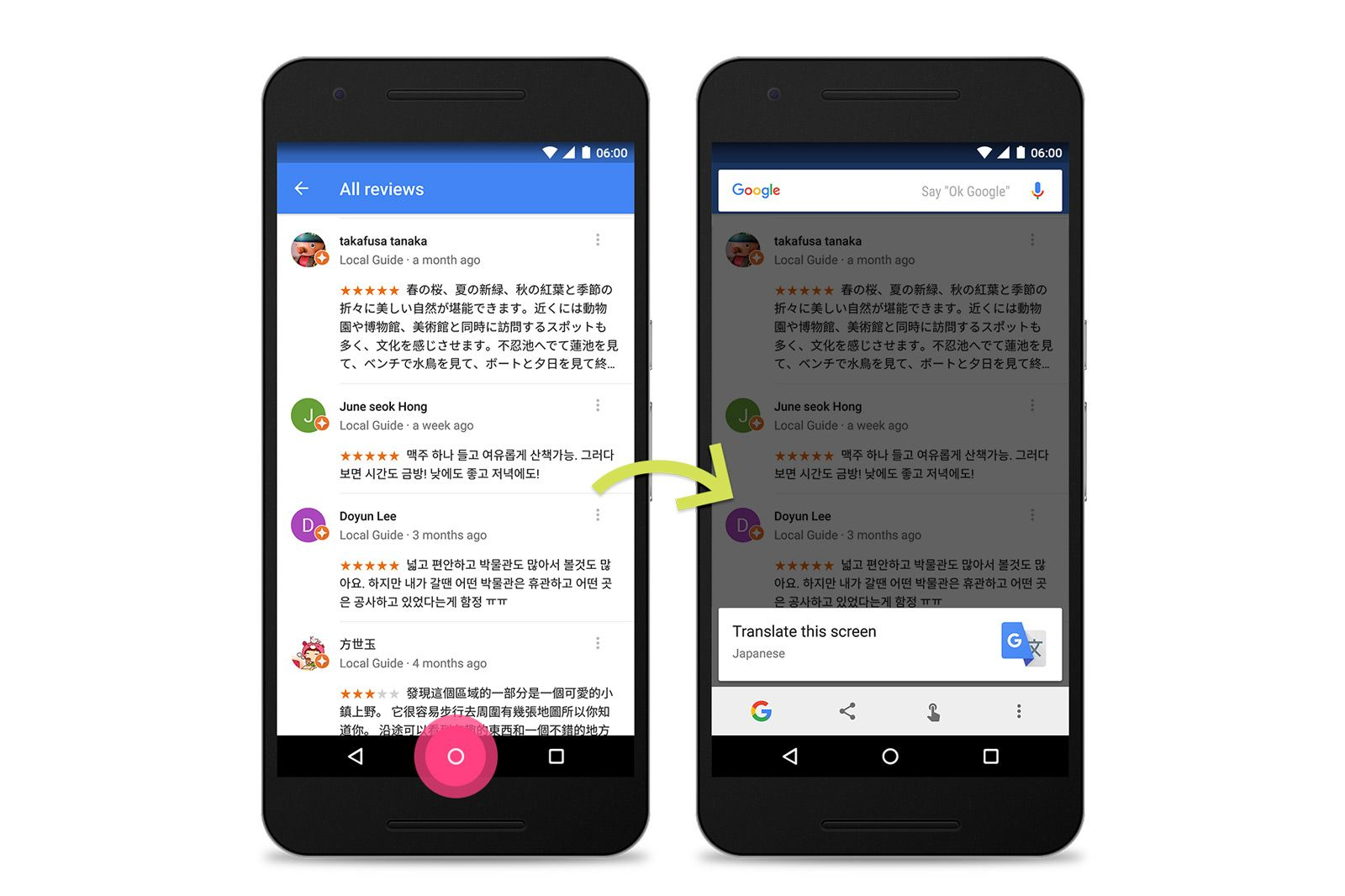 Google Now on Tap translates languages in any app Any