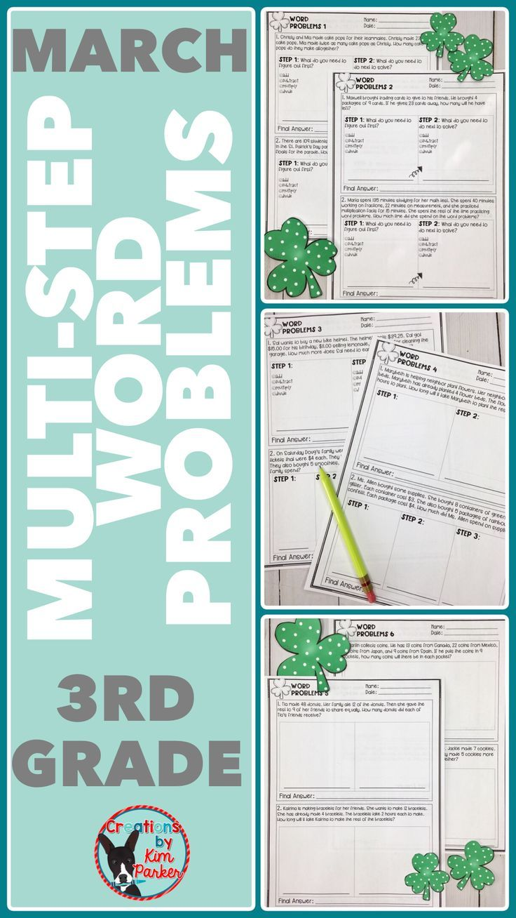 Multi-Step Word Problem Practice March Theme | Word problems ...