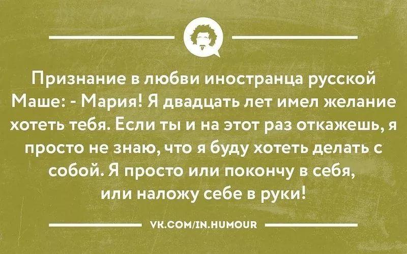 Старая, прикольные картинки про русский язык